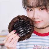丸子頭假髮包頭飾造型髮包九朵花爪夾假髮圈女生盤髮器抓夾花苞頭CC1747『美好時光』