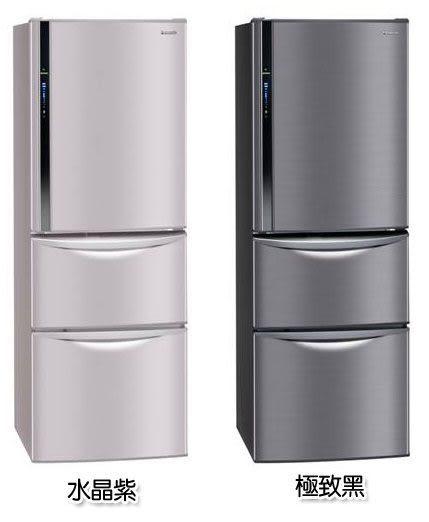 國際牌 { NR-C477HV } 468L變頻1級三門冰箱