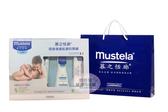 【愛吾兒】mustela 慕之恬廊 嬰兒清潔護膚禮盒 送禮自用倆相宜(附紙袋)