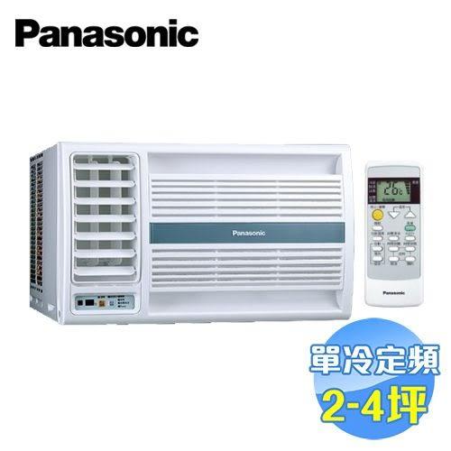 國際 Panasonic 左吹單冷定頻窗型冷氣 CW-N22SL2