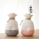 一間時光|家用雪花釉陶瓷小酒壺日式和風清...