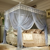 蚊帳家用公主風1.5m床上1.8落地支架固定加密加厚紋賬2米1.2宮廷1 凱斯盾