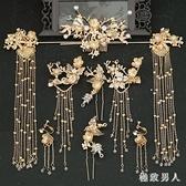新娘古裝頭飾中式婚禮套裝結婚秀禾服飾品裝飾漢服古風流蘇髮飾 LJ9087【極致男人】