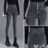 灰色高腰牛仔褲女收腹秋裝2020新款緊身顯瘦顯高小腳靴褲女長褲 元旦全館免運