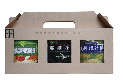 綠太陽健康覺醒禮盒(異麥芽寡糖粉+蔬果味素+料理竹鹽)