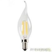 【快出】愛迪生燈泡LED燈絲復古仿鎢絲E14E12螺口蠟燭燈吊燈水晶光源110V
