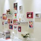 照片墻 簡約現代客廳照片牆裝飾相框牆 歐式創意連體掛牆組合臥室相片牆YTL
