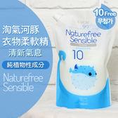 韓國MOTHER-K有機衣物柔軟精清香氣息(補充袋)1300ml