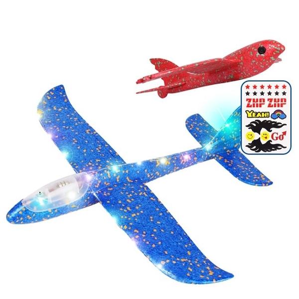 泡沫飛機網紅玩具戶外兒童大號手拋拼裝模型回旋發光投擲滑翔機