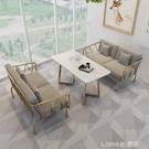 奶茶店桌椅組合商務沙發接待卡座沙發甜品店休息區雙人咖啡廳沙發 樂活生活館