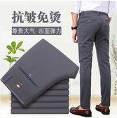 男士薄款時尚有範商務休閒修身型西裝長褲Eb14727『M&G大尺碼』