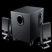音箱Edifier/漫步者R101V筆記本電腦音響家用臺式機小型音箱超重低音炮 新年禮物LX