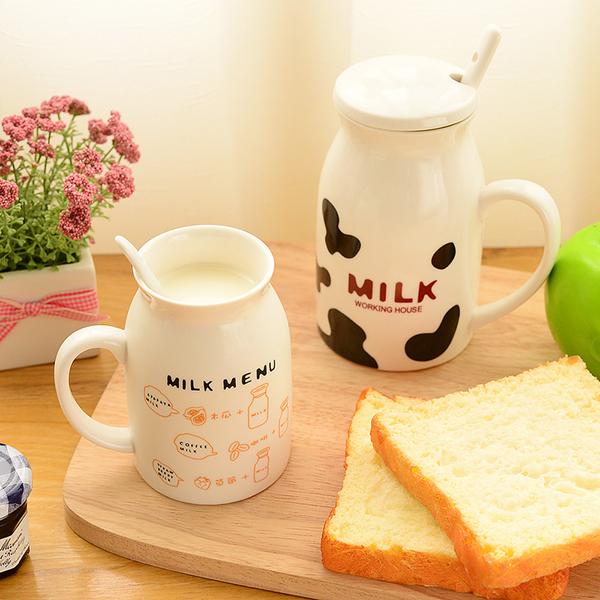牛奶杯 中 馬克杯 咖啡杯 水杯 杯子 茶杯 骨瓷杯 牛奶杯 情侶杯 水壺 運動水杯 防漏 汽水杯 7011
