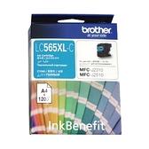 Brother LC565 LC565XL C 原廠高容量藍色墨水匣 適用於J2310/J2510/J3520/J3720