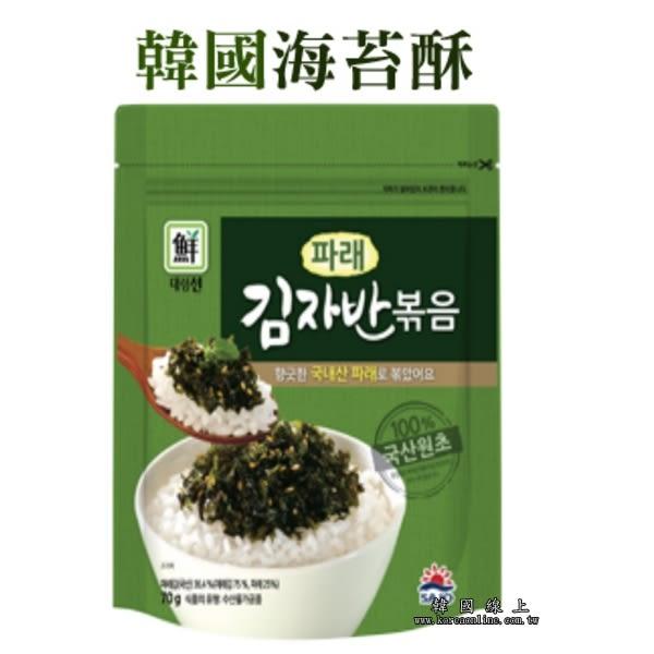 韓國 SAJO思潮海苔酥 炒海苔 - 原味(70g) 做飯團 拌飯 泡湯都適合 營養又美味 超人氣 韓國原裝進口