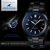 【人文行旅】OCEANUS   OCW-S100B-1A 高科技智慧電波錶