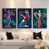30*40cm客廳裝飾壁畫無框壁單副畫餐廳臥室掛畫【步行者戶外生活館】