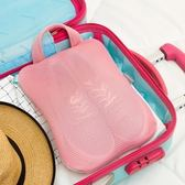 ♚MY COLOR♚加厚鞋款護洗袋 衛浴 居家 洗衣機 鞋袋 懸掛 手提 網袋 清潔 多功能 收納 【J110】