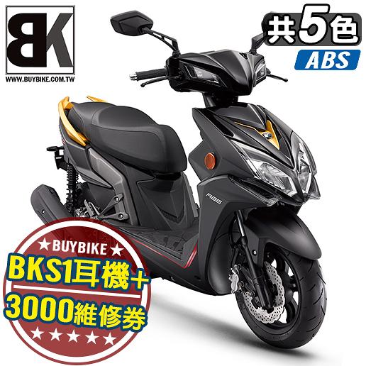 【抽智慧手錶】雷霆S Racing S150 ABS 2020 送BKS1藍芽耳機 振興維修券3000 6萬好險(SR30JC)光陽