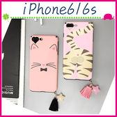 Apple iPhone6/6s 4.7吋 Plus 5.5吋 流蘇星星背蓋 貓咪保護套  蠶絲紋手機套 愛心孔保護殼 Tpu手機殼