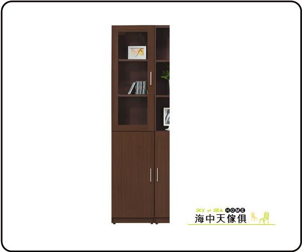 {{ 海中天休閒傢俱廣場 }} C-41 摩登時尚 書房系列 A514-01 艾美胡桃1.3尺二門書櫃(左開)