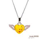 J'code真愛密碼-飛向心 黃金/純銀墜子 送項鍊