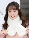 熱賣圍巾 圍巾女秋冬季學生韓版百搭仿獺兔毛可愛少女加厚保暖毛毛絨圍脖套【618 狂歡】
