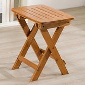 楠竹摺疊凳-大 免安裝摺疊收納 椅凳 竹製凳子 摺疊椅 椅子 凳子【YV9934】快樂生活網