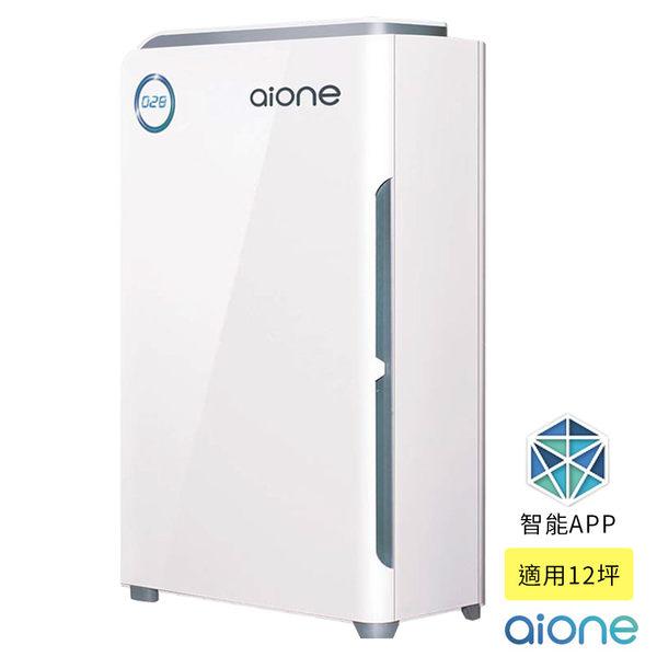 Aione 智慧型抗敏無線WiFi空氣清淨機 (AQ8268)
