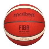 Molten #7真皮12片貼籃球(免運 室內 訓練 7號球≡體院≡ B7G5000