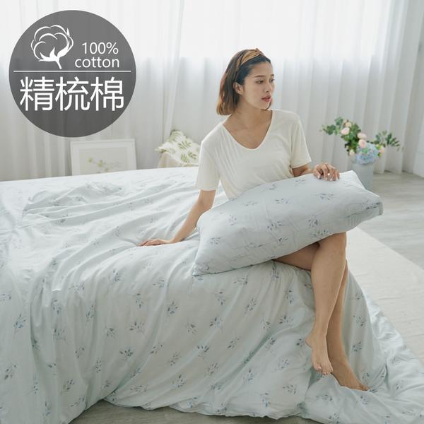 #TB504#活性印染精梳純棉4.5*6.5尺單人被套(135*195公分)*台灣製