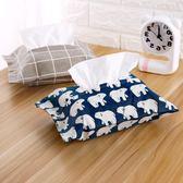 棉麻和風紙巾套紙巾袋紙抽袋 車載布藝紙巾盒抽紙盒紙巾包