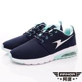 【ARNOR】Q彈緩震氣墊跑鞋-ARWR92235-藏青-女段