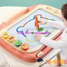 兒童益智玩具男女孩幼兒早教多功能繪畫板【淘嘟嘟】