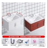 太空鋁浴室櫃組合衛生間面盆小戶型現代簡約洗臉盆櫃洗漱台洗臉盆 安雅家居