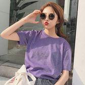 夏裝女裝韓版寬鬆圓領閃光純色短袖T恤學生休閒打底衫體恤上衣潮