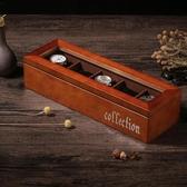 手錶盒木質制玻璃天窗手錶盒手串錬首飾品手錶收納盒子展示盒箱子 童趣潮品