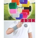 運動 毛巾 護腕 舉重 彈性 柔軟 透氣 保護 手腕 健身 吸汗 鍛鍊訓練 護具 手腕套 BOXOPEN