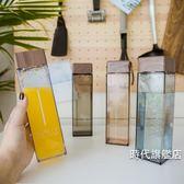 (百貨週年慶)隨身杯正韓原宿水杯男女士學生正韓個性創意潮流塑料杯子帶蓋簡約隨手杯