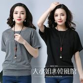 中老年人女裝中年婦女士媽媽裝夏裝t恤短袖30-40-50歲上衣純棉潮-大小姐韓風館