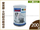 寵物家族-愛美康-天然綜合維他命200g
