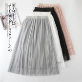 百褶半身裙壓褶蕾絲網紗裙鬆緊腰彈力高腰打底裙仙裙內搭襯裙  茱莉亞