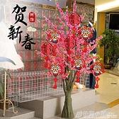 2021牛年元旦新年桃樹金樹擺件春節過年商場場景氛圍裝飾佈置用品ATF 格蘭小鋪