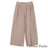 「Summer」亞麻混紡直筒褲 - Green Parks
