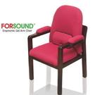 【FORSOUND扶爽減壓凝膠低背扶手椅】逸品級 MIT台灣研發製造
