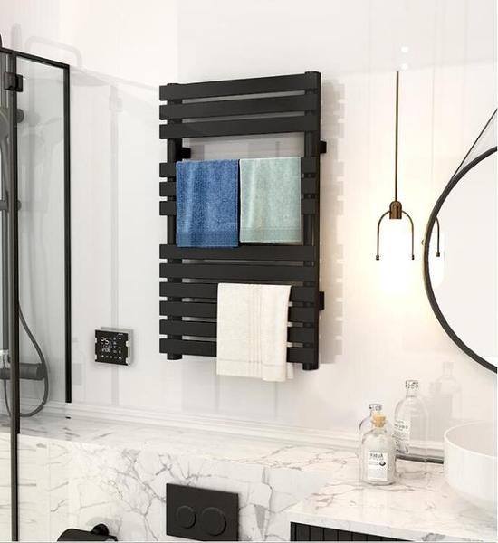 (快出)電熱毛巾架 衛生間浴室家用黑色智能加熱烘乾架