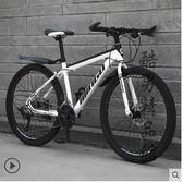山地自行車成年男女變速越野單車青少年學生減震公路賽車輕便跑車 酷男精品館