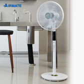 AIRMATE 艾美特 八字擺頭16吋節能遙控立地電風扇 FS4063DR