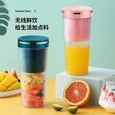 榨汁杯 usb充電便攜式水果果汁機家用電動迷你攪拌榨汁杯禮品定制印logo 阿薩布魯