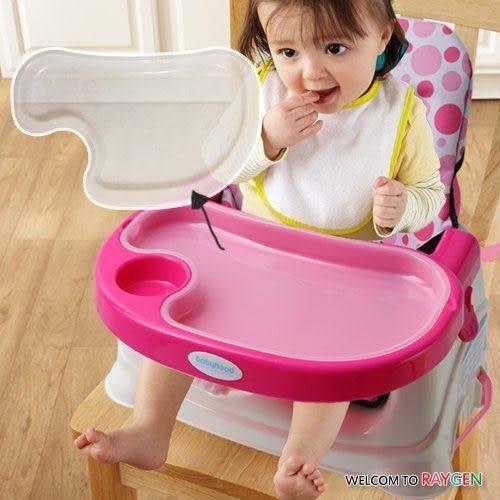 攜便式兒童折疊式餐椅透明餐盤